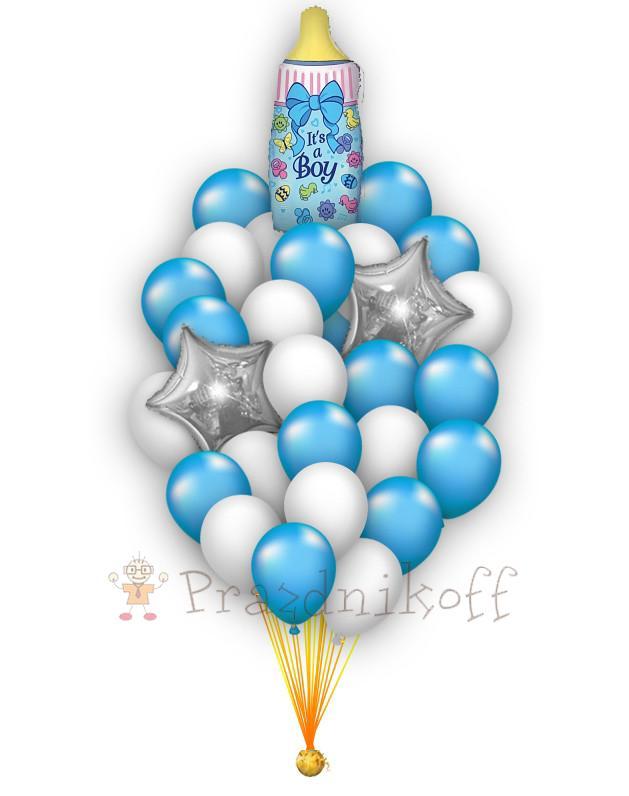 Набор шаров с гелием на выписку из роддома Звездные облака